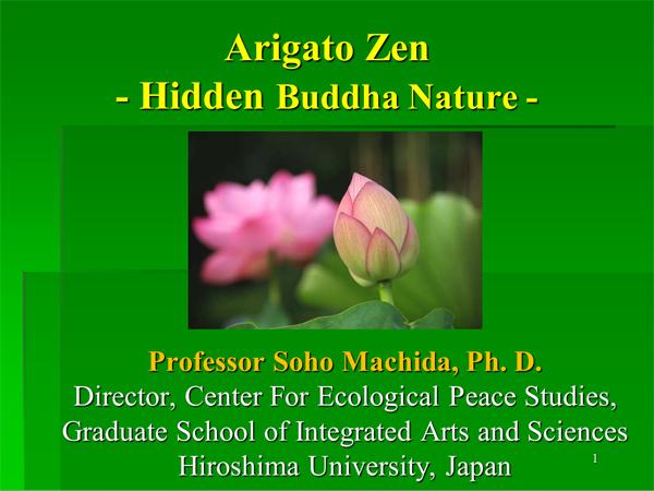 Machida Soho Website (Arigoto Zen)
